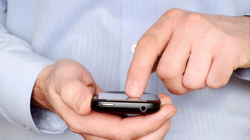 Эксперт назвал способы повысить скорость работы смартфона