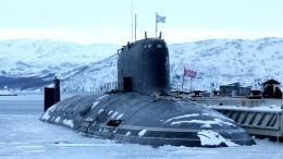 Американцев изумила смекалка российских подводников вСеверном Ледовитом океане