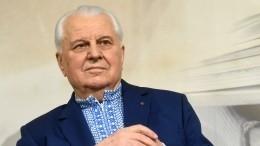 Леонид Кравчук знает, как окончить войну вДонбассе