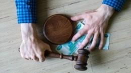 Экс-министра изкоманды Фургала заподозрили вполучении взятки