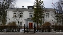 МИД Норвегии высылает российского дипломата из-за «шпионского скандала»