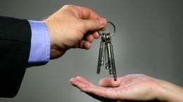 ВРоссии создадут федеральную онлайн-платформу поаренде жилья