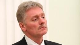 Кремль опроверг присутствие военных сил РФвБелоруссии