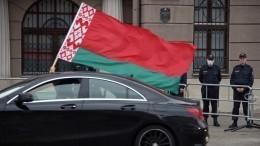 Евросоюз согласовал санкции против тех, кто применял насилие вовремя митингов вБелоруссии