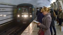 Какие книги чаще всего читают пассажиры московского метро?