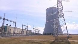 75 лет атомной промышленности: прошлое инастоящее лидирующей вмире отрасли