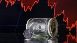 Курс доллара впервые с10августа превысил 74 рубля