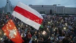 Видео: Прокуратура Белоруссии возбудила уголовное дело опопытке захвата власти
