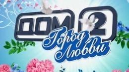 Яхту реалити-шоу «Дом-2» обокрали на30 миллионов рублей