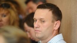 Штаб Навального готов воспользоваться помощью Кремля для отправки блогера налечение заграницу