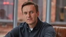 Баня, вечеринки иалкоголь: Хронология передвижения Навального догоспитализации