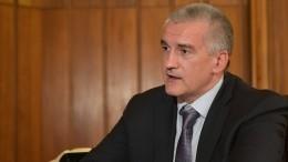 «Мартышкин труд»: Аксенов отреагировал наслова Зеленского о«возвращении Крыма»