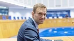 Специалисты изцентра им.Пирогова приедут вОмск наконсилиум посостоянию Навального