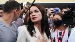 Тихановская призвала рабочих предприятий продолжать забастовки