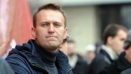 Главврач прокомментировал слухи обопасном веществе ворганизме Навального