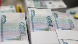 Одаренные школьники смогут получить гранты до125 тысяч рублей