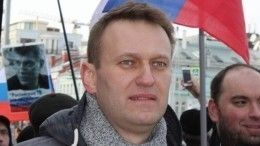 Жене Навального сообщили предварительный диагноз блогера