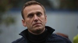 Ядов ворганизме Навального необнаружено