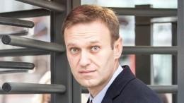 Нателе иволосах Навального нашли химический компонент