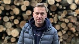 «Просто так вкому никто невпадает»: врач объяснила состояние Навального