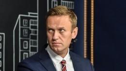 Навального вГерманию отправят нераньше субботы