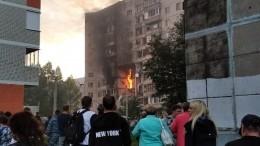 Хлопок газа произошел вжилом доме вЯрославле