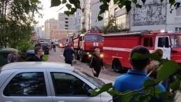 Названа предварительная причина взрыва вжилом доме вЯрославле