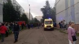Очевидцы рассказали подробности ЧПвжилом доме вЯрославле