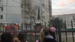 Дело возбуждено после взрыва газа вдоме вЯрославле