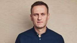 Алексея Навального отправят вГерманию утром 22августа