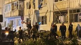 Момент взрыва вдоме вЯрославле попал навидео