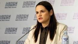 Тихановская небудет баллотироваться вслучае назначения выборов вБелоруссии
