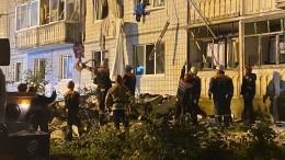 При взрыве газа вЯрославле погибла преподаватель детской школы искусств