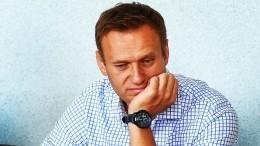Навального вывезли избольницы Омска для транспортировки вГерманию