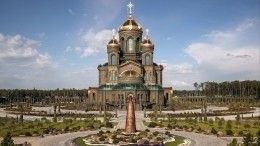 Главный храм Вооруженных сил РФвПодмосковье украсила подсветка триколора вДень флага РФ