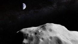 Астероид VP1 приближается кЗемле