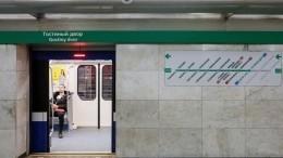 Зеленая ветка метро частично неработает вПетербурге