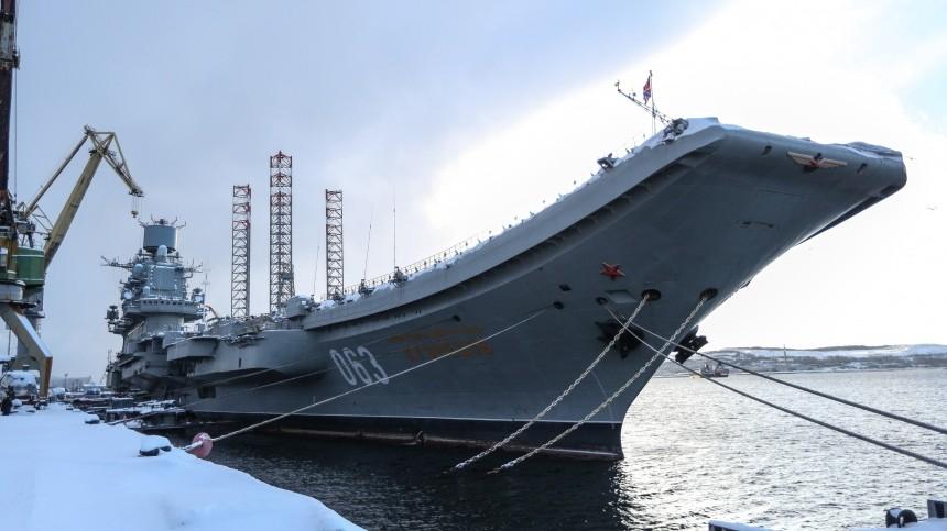 Подсчитана стоимость восстановления авианосца «Адмирал Кузнецов»
