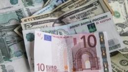 Что будет сдолларом иевро осенью— прогноз экономистов