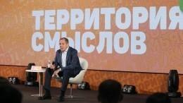 Сергей Лавров: «Запад хочет расчертить Белоруссию посвоим лекалам»