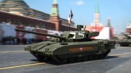 Озвучены сроки принятия навооружение ВСРФтанка Т-14 «Армата»