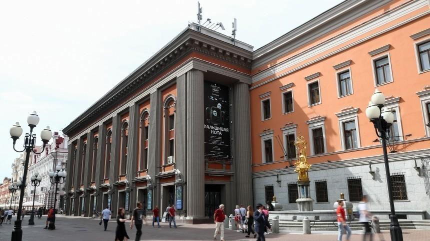 Уартистов театра имени Вахтангова обнаружен коронавирус