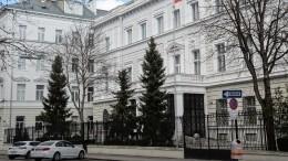 Посольство РФвАвстрии резко отреагировало навысылку российского дипломата