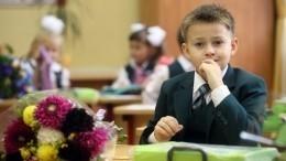 Как изменится жизнь школьников иихродителей с1сентября?