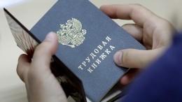 Владимир Путин назвал безработицу одной изглавных проблем России