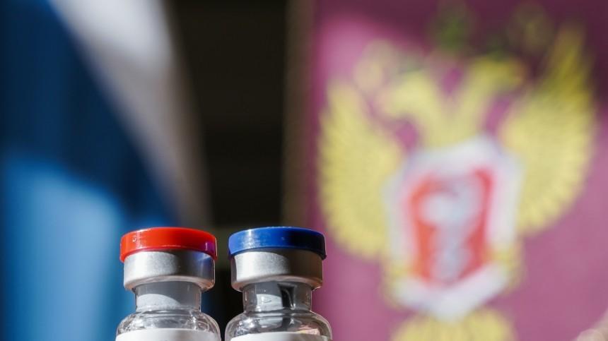 Русские опять сделали это: что пишут западные СМИ ороссийской вакцине откоронавируса?