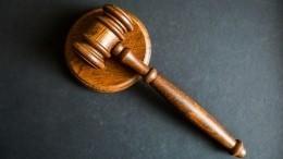 Мать 9-летней девочки прокомментировала пожизненный срок для убийцы еедочери