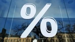 Легкий путь кзнаниям: ВРоссии снизили льготную ставку образовательных кредитов