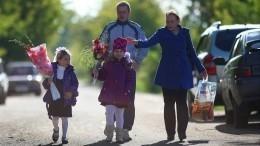 Идею дополнительных выплат семьям «нашколу» сочли нереализуемой— почему?