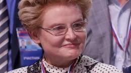 «Мир прекрасен!»— Елена Малышева стала бабушкой втретий раз